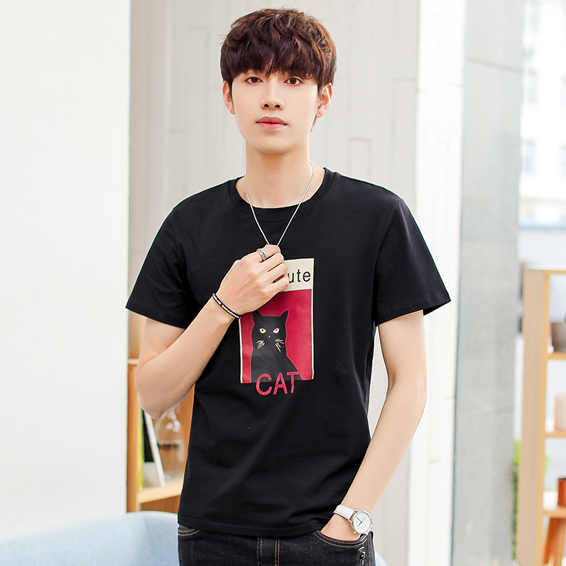Short Sleeved T Shirt Men S Summer Korean Trend Slim Half Sleeved