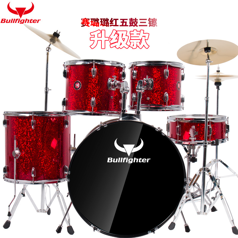 Celluloid 5 Drums 3 镲 (upgrade Double Bracket, Oil Drum Surface)