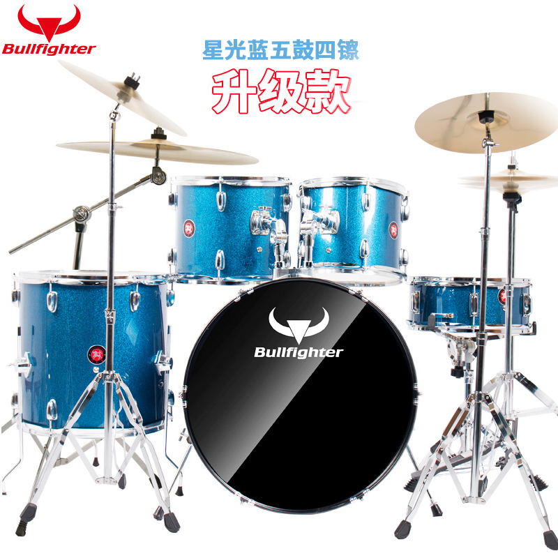 Starlight Blue 5 Drums 4 镲 (upgrade Double Bracket, Oil Drum Surface)