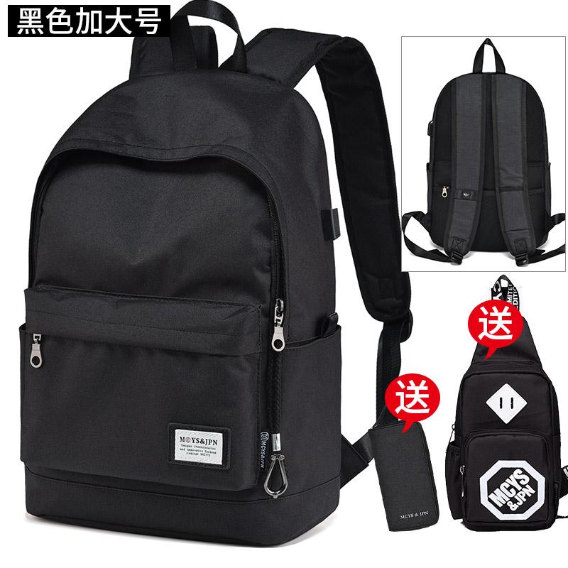 Черный Очень большое усиление версия 【 в подарок грудь пакет + деньги пакет 】
