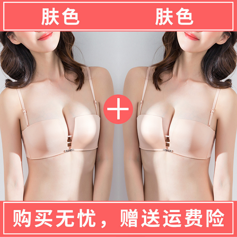 5fddbd94550e9 Lingerie set female no steel ring bra thin small chest gathered sexy  receiving breast on the adjustment type fine four-angle cup