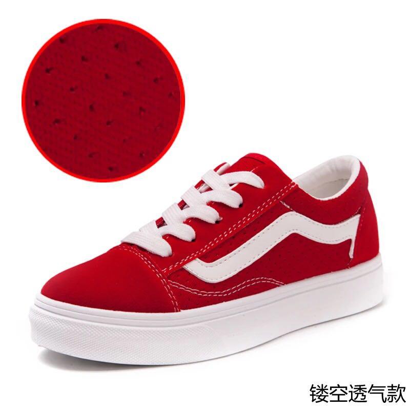 Цвет: Красный (вентиляция)