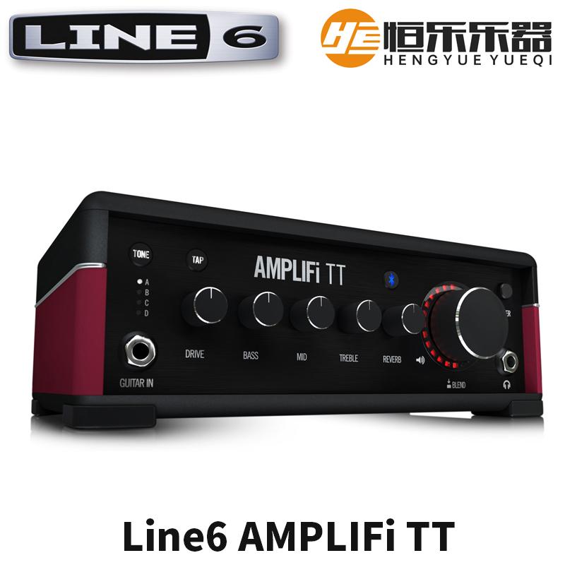 Line6 AMPLIFi TT【 товар в наличии Быстрые волосы в подарок Церемония роз пакет 】