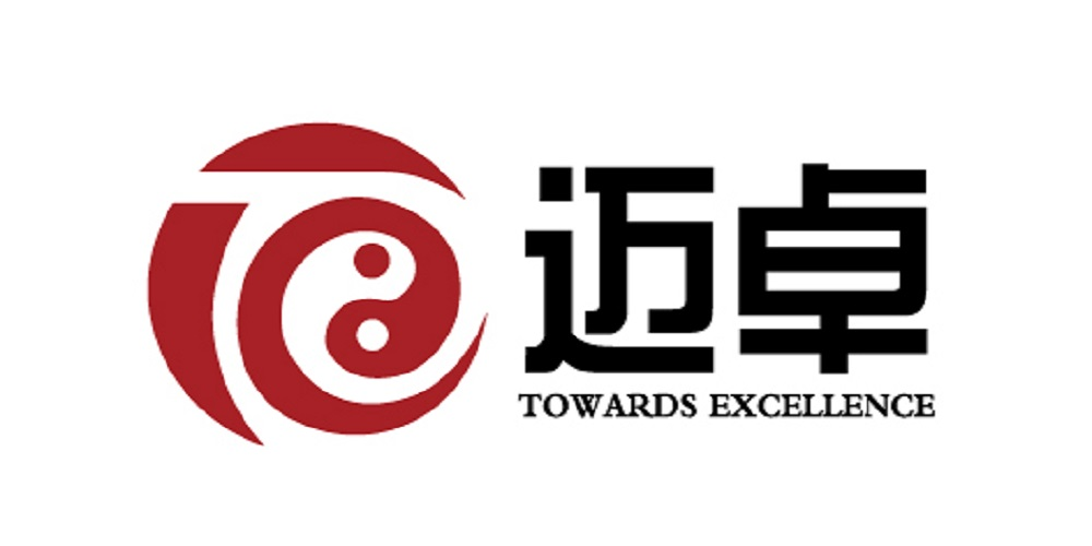 TOWARDS EXCELLENCE/迈卓