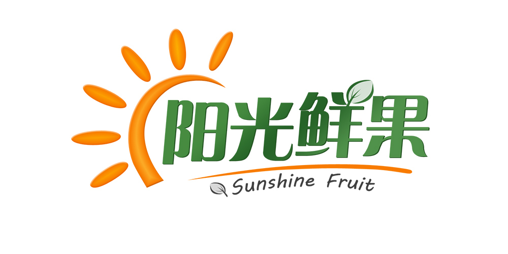 Sunshine Fruit/阳光鲜果