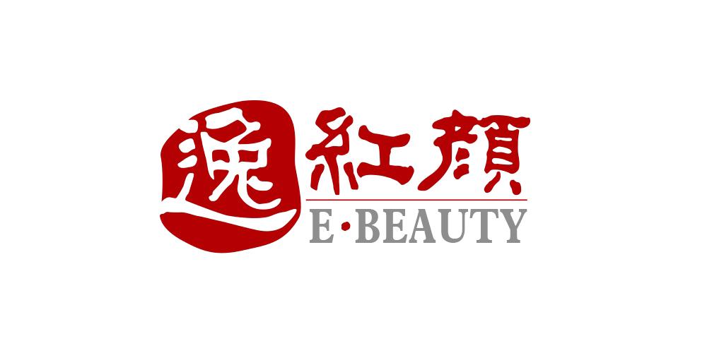 E.Beauty/逸·红颜