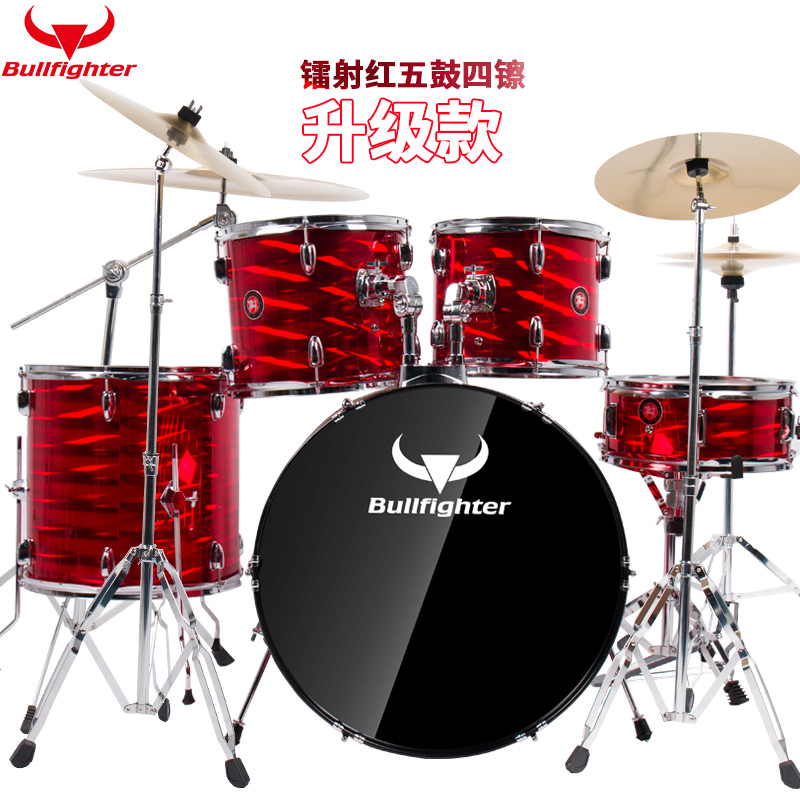 Laser Red 5 Drums 4 镲 (upgrade Double Bracket, Oil Drum Surface)