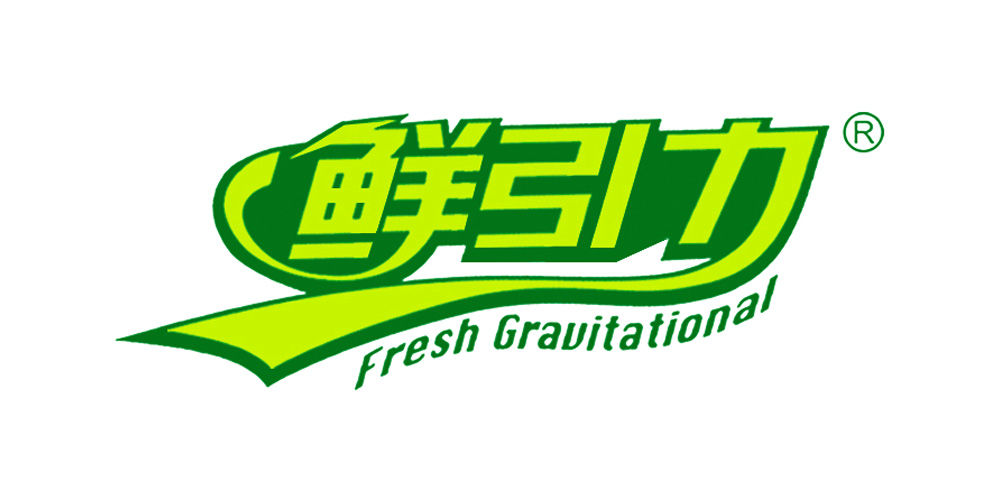 Fresh Grauitational/鲜引力