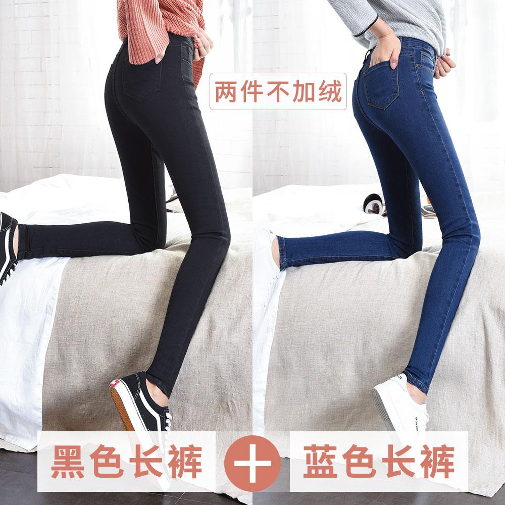 Цвет: Два-кусок единый (черные брюки+синий брюки)