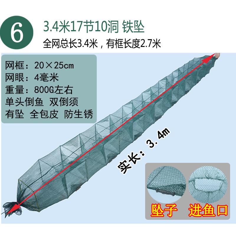 3,4 метра, 17 узлов, 10 отверстий с подвеской полностью пакет кожа