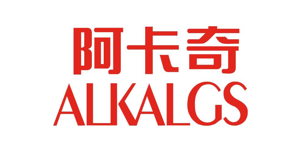ALKALGS/阿卡奇