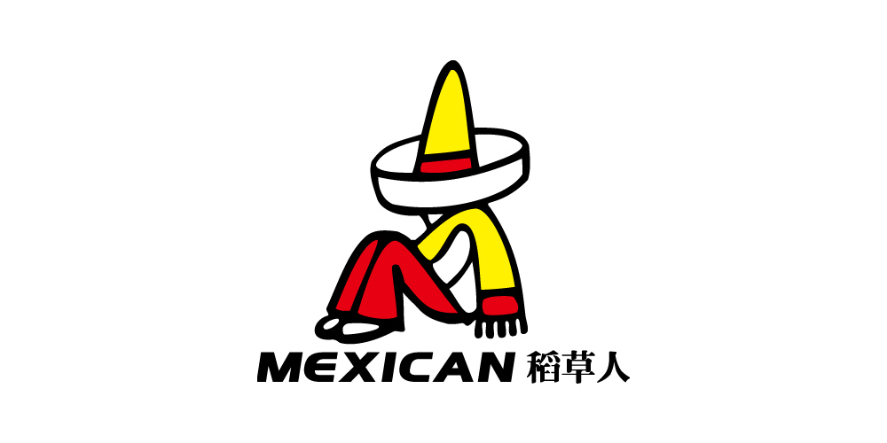 Mexican/稻草人