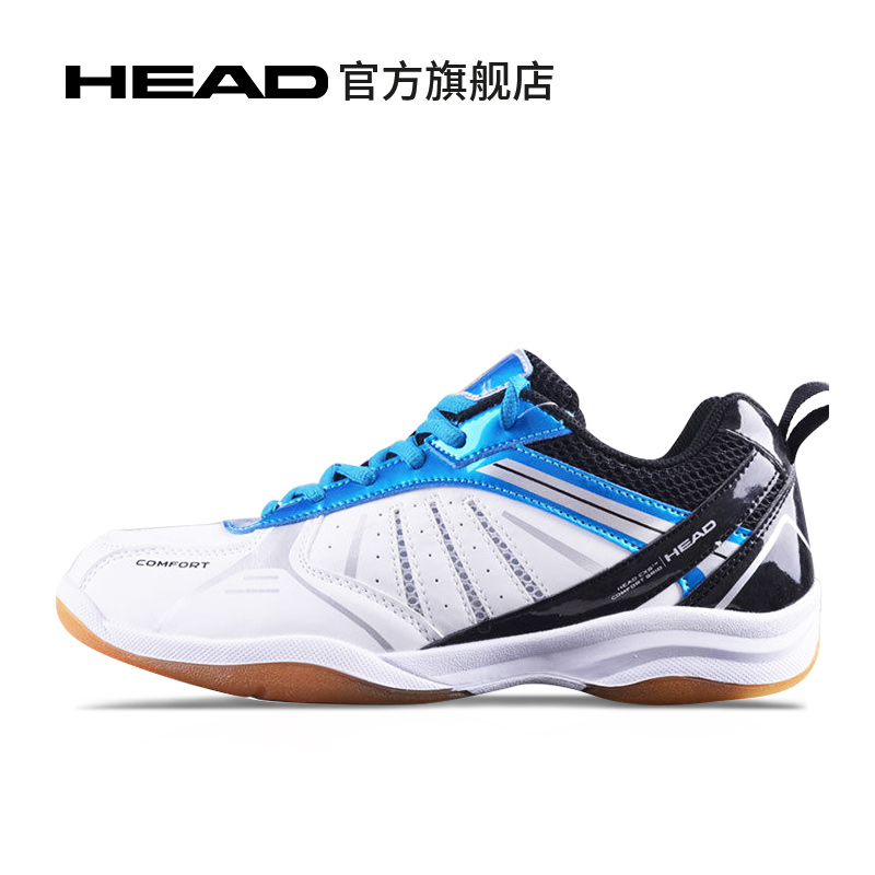 5825ea00f32 Head Hyde Badminton shoes men and women damping breathable light anti-skid  play badminton shoes Sports Training Shoes