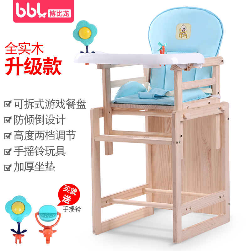 Upgrade solid wood models: thick green cushion + anti-side leakage handrail + toy plate