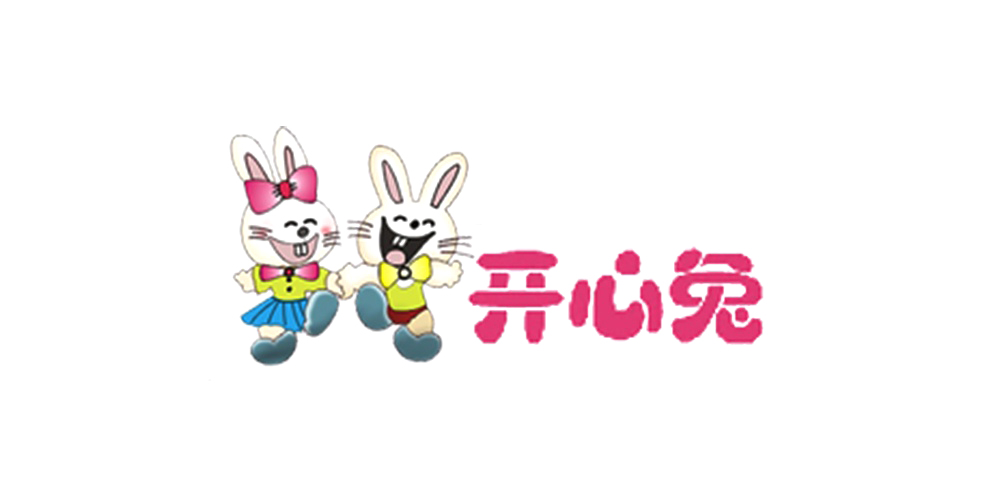 Happy Rabbit/开心兔
