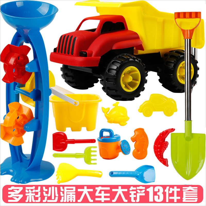 Colorful Hourglass Cart Big Shovel 13 Pieces