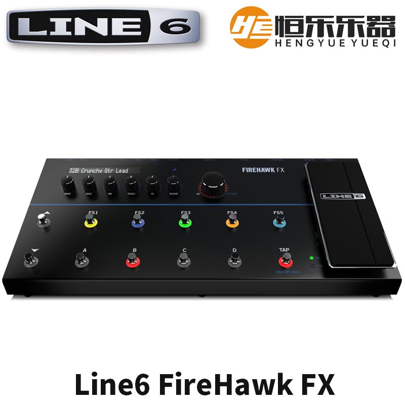 Line6 FireHawk FX【 товар в наличии Быстрые волосы в подарок Церемония роз пакет 】