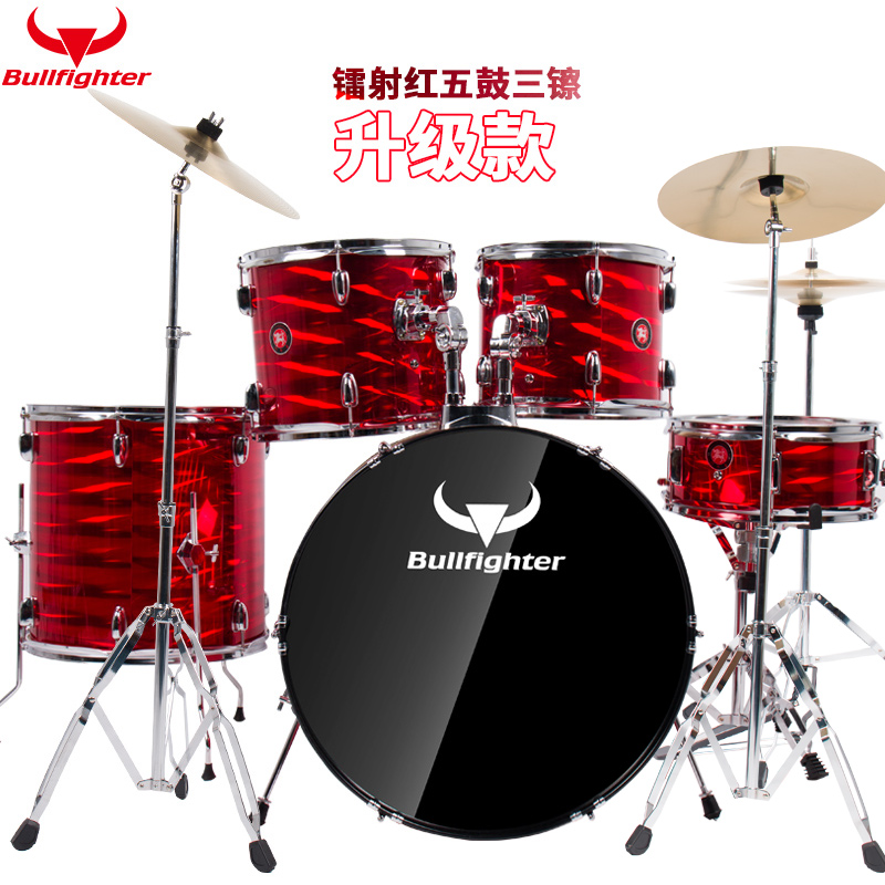 Laser Red 5 Drums 3 镲 (upgrade Double Bracket, Oil Drum Surface)