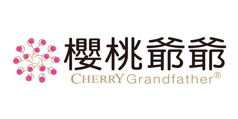 Cherry GRANDFATHER/樱桃爷爷