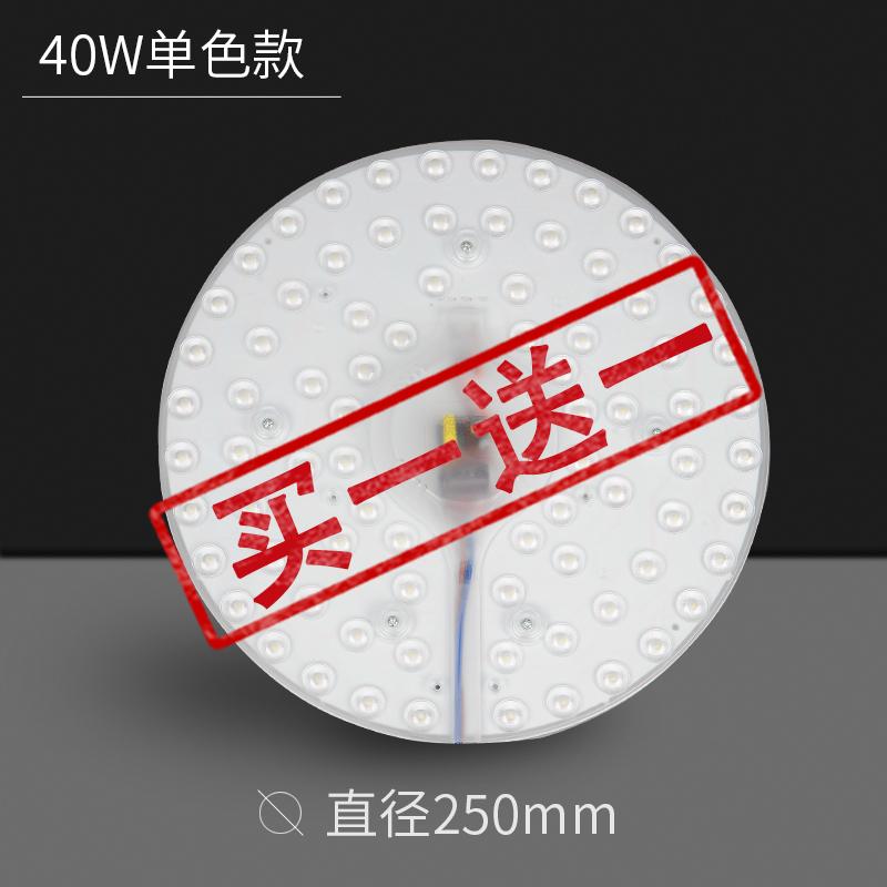 [40W买一] в подарок [一]