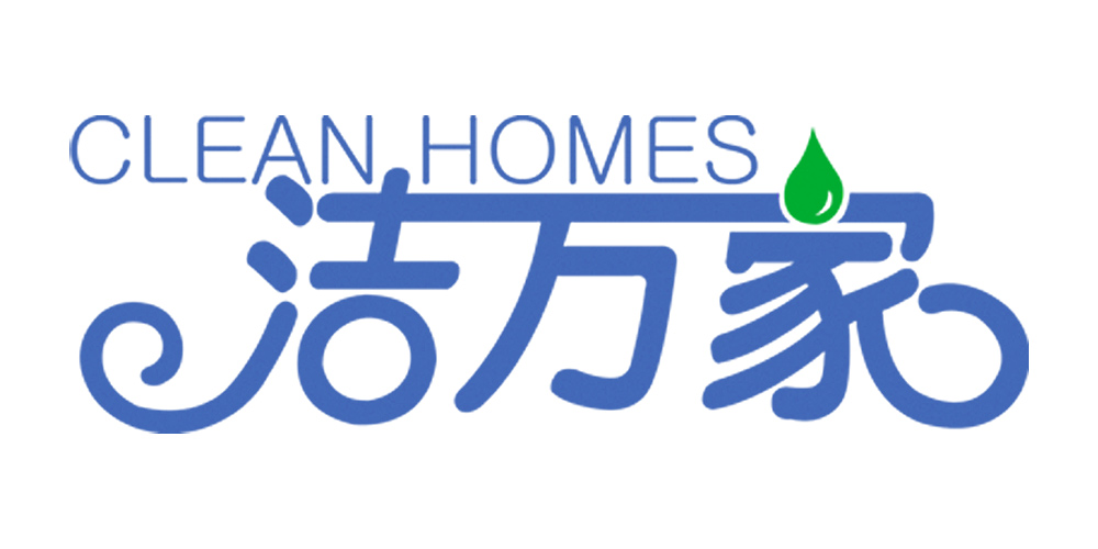 CLEAN HOMES/洁万家