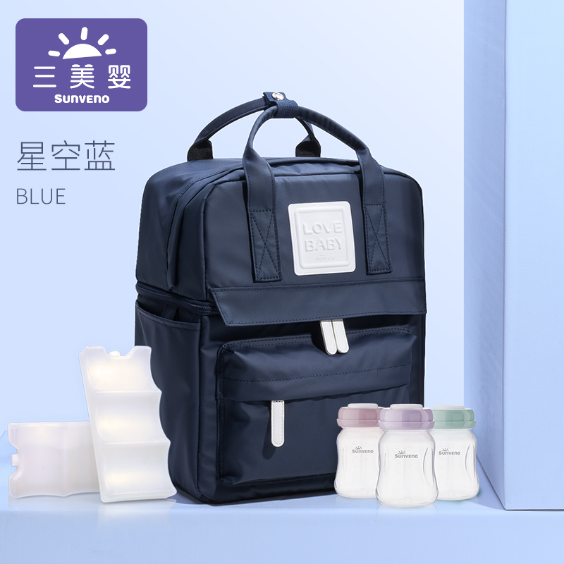 Star Blue [single Package + Fresh Storage Warehouse + Blue Ice X2+pp Bottle X3]