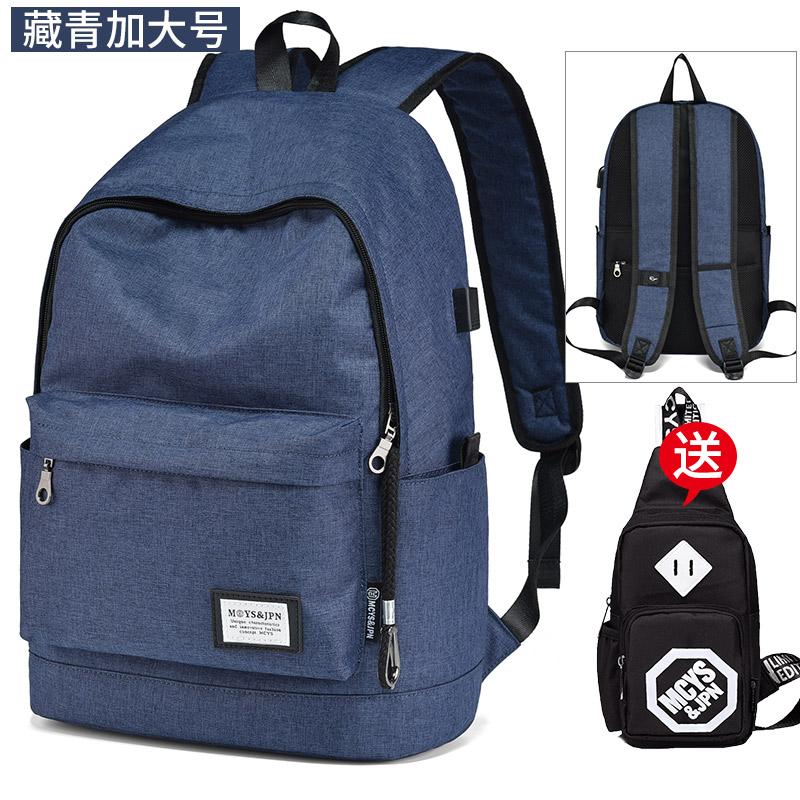 Синий синий плюс размер версия 【 в подарок грудь пакет 】