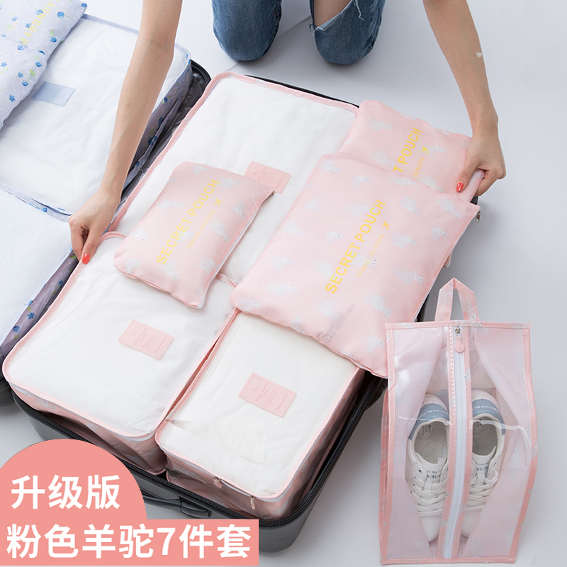 Pink Alpaca (7-piece Set) Buy Travel Transparent Waterproof Storage 3