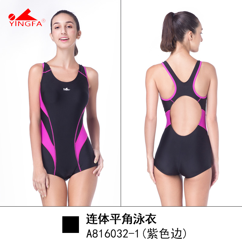 7d136b95306 British hair professional bathing suit female conservative Siamese straight  angle show thin cover belly small chest gather sexy big code sports  swimming ...