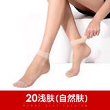 【宝娜斯】春夏超薄防勾隐形水晶丝袜【25双装】券后19.8元包邮