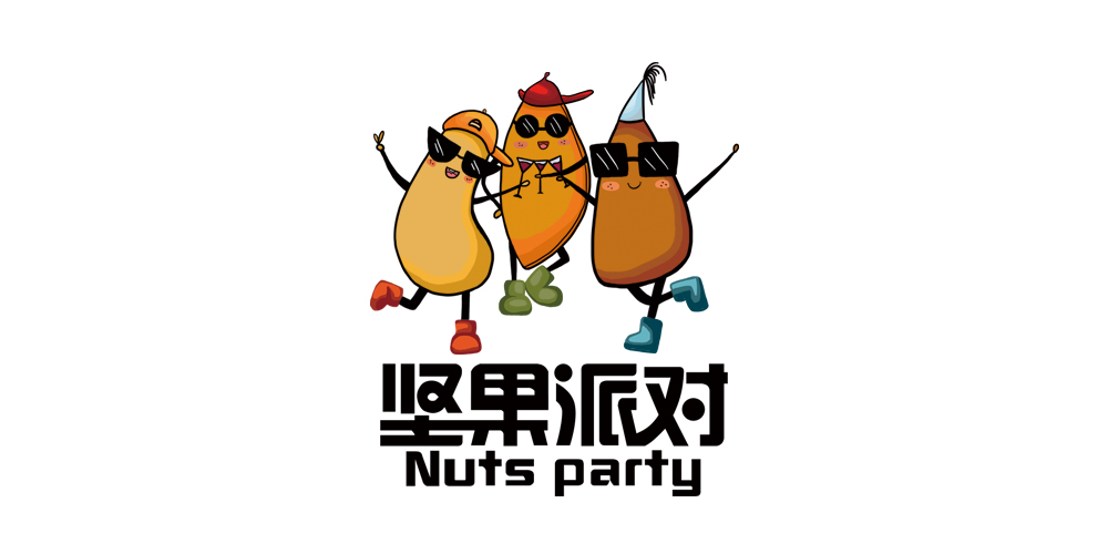 Nuts party/坚果派对