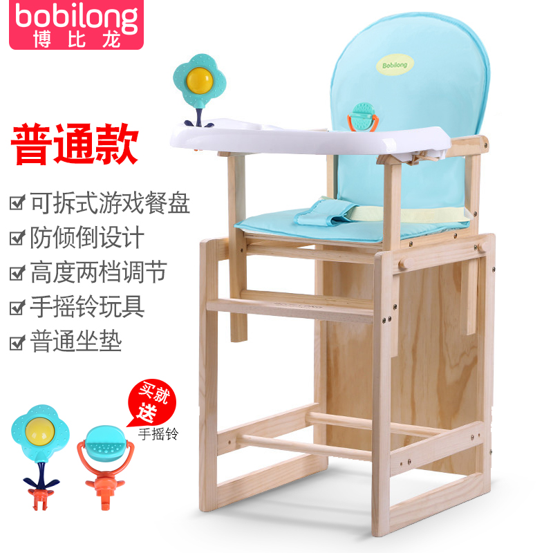 Ordinary synthetic models: blue cushion ++ no side leakage handrail ++ toy plate