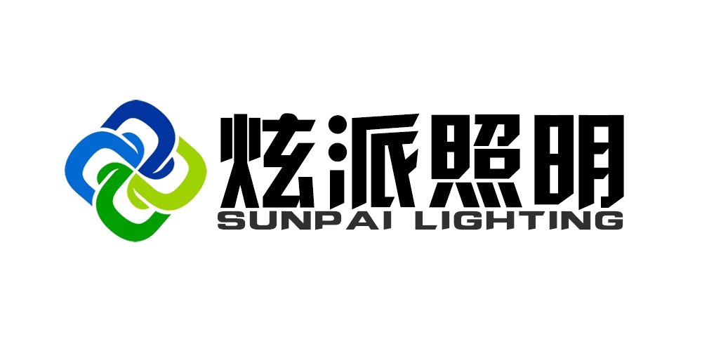 SUNPAI LIGHTING/炫派照明