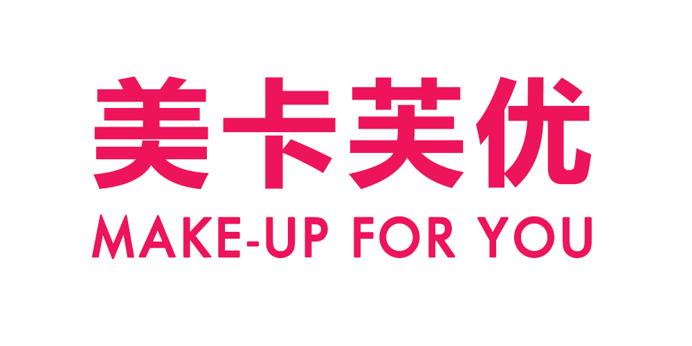 MAKE-UP FOR YOU/美卡芙优