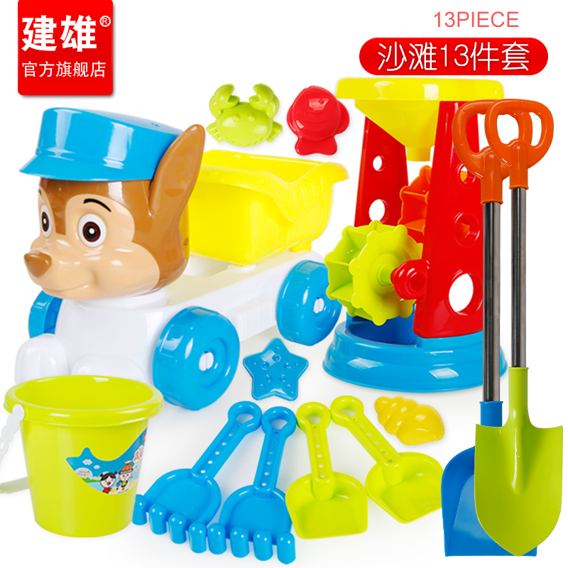 Puppy car with hourglass and double shovel set of 13