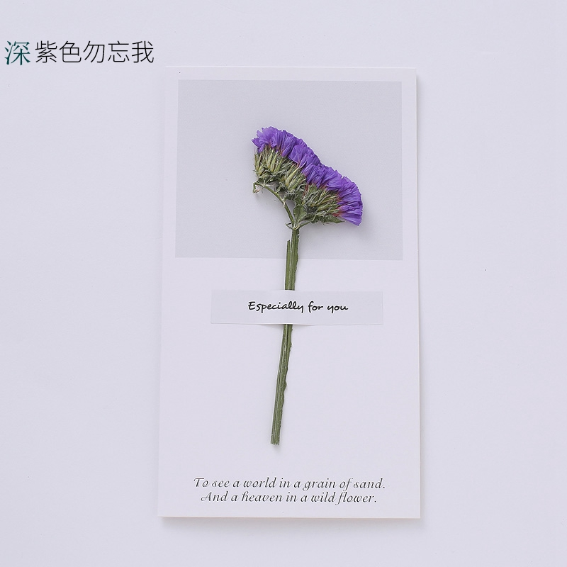 Deep Purple Forget-me-not Greeting Card 10