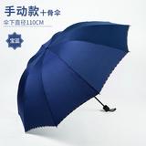 昵迪 折叠晴雨伞(多款可选) 券后19.9元起金沙澳门手机版网址 0点开始