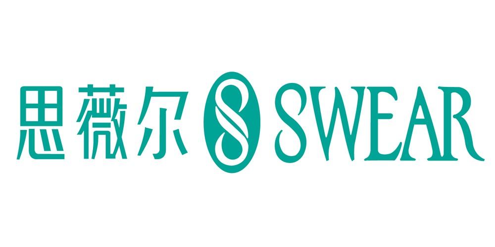 SWear/思薇雅
