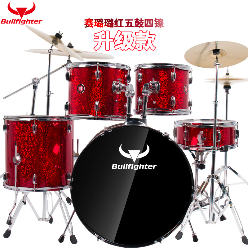 Celluloid 5 Drums 4 镲 (upgrade Double Bracket, Oil Drum Surface)
