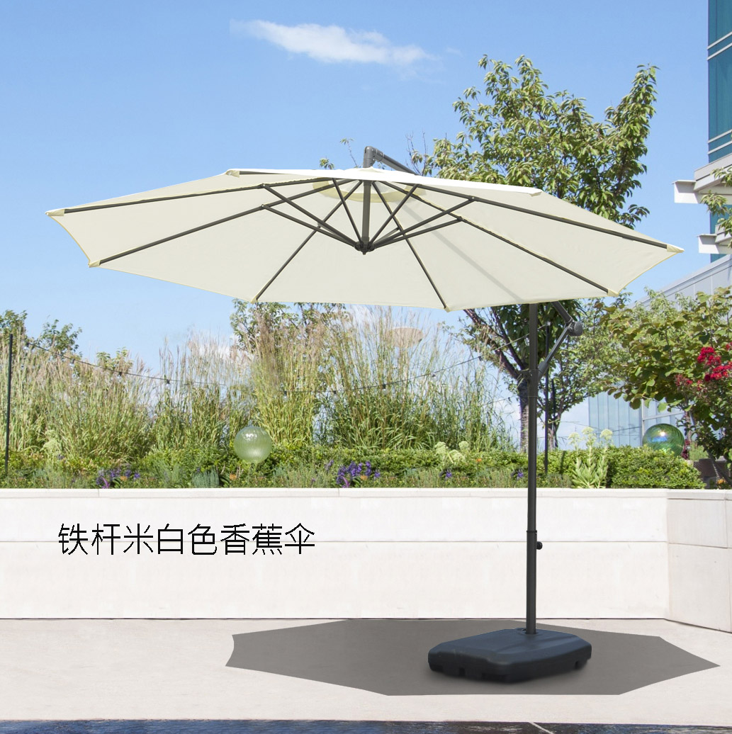 Цвет: Хардкор банан зонтик слоновой кости
