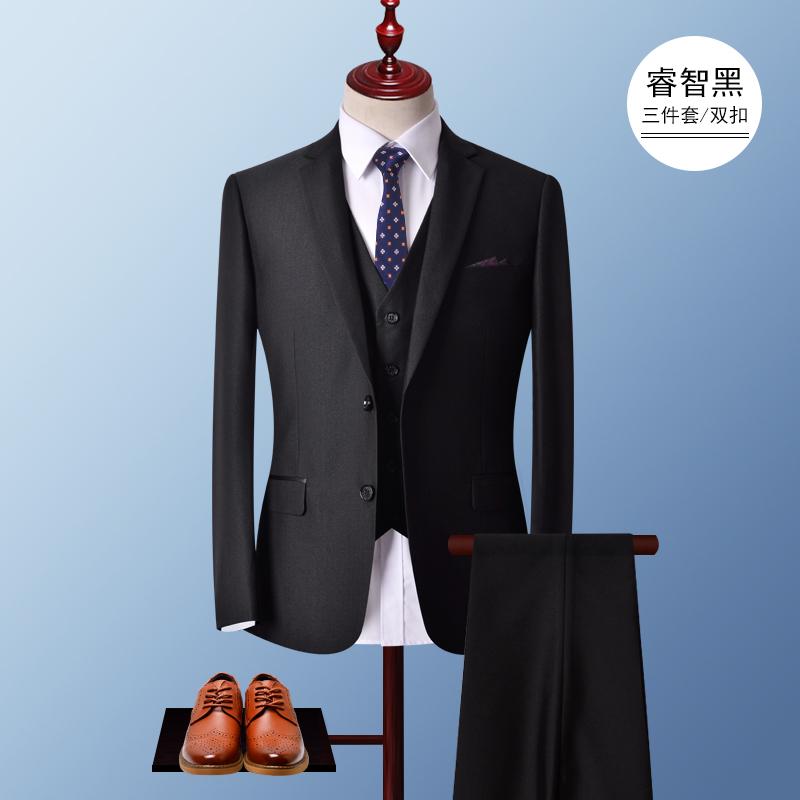 Цвет: Мудрая две пряжки черный+жилет