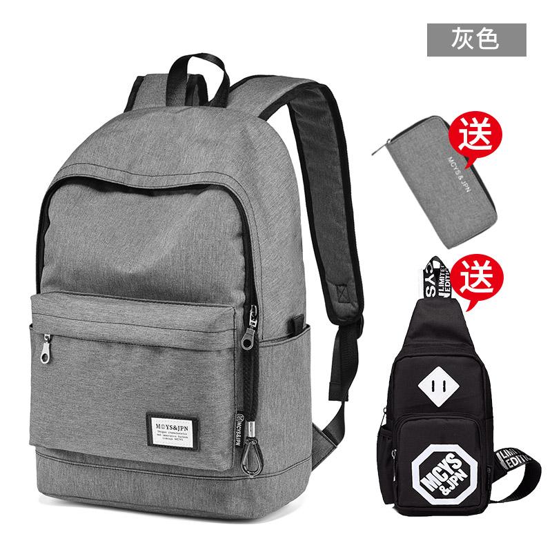 Серый стандартный квази- версия 【 в подарок грудь пакет + деньги пакет 】
