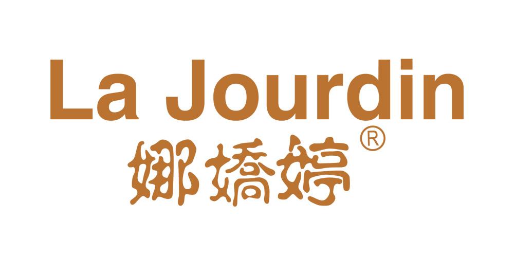 La Jourdin/娜娇婷