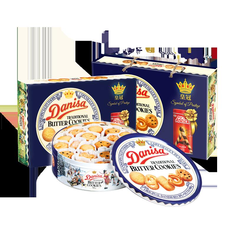皇冠丹麦曲奇饼干礼盒908g  丹麦风味进口黄油糕点饼干年货大礼盒