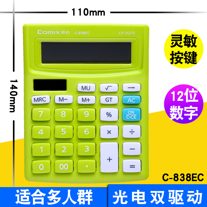 Fashion C-838ec Green Non-voice (pen And Battery)