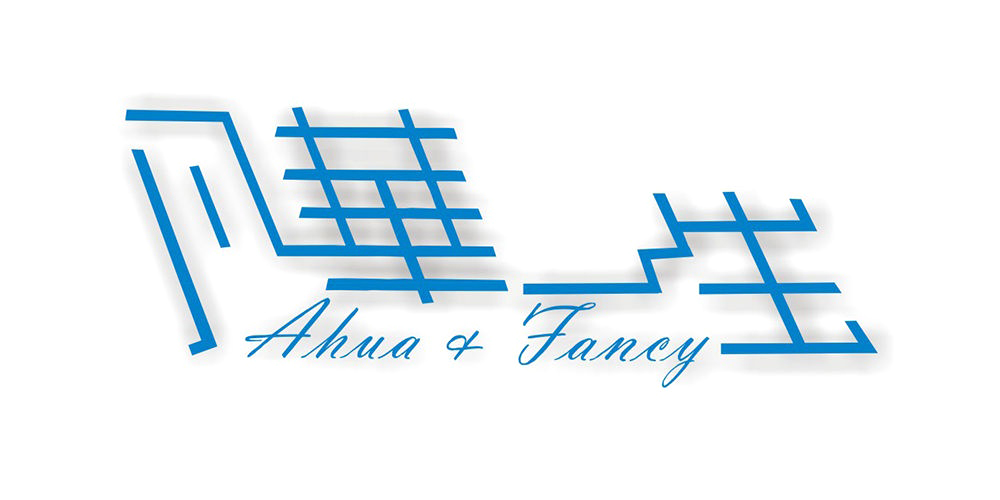 Ahua of fancy/凡华一生