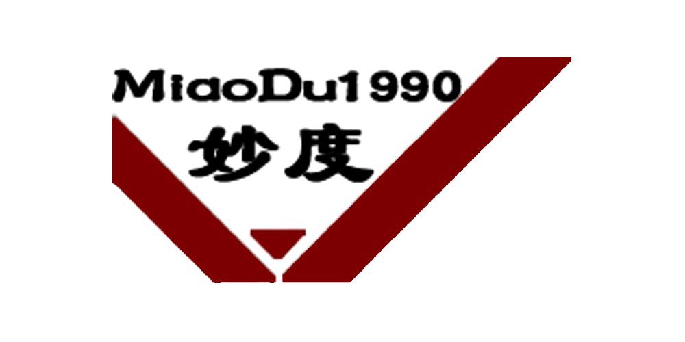 妙度·1990
