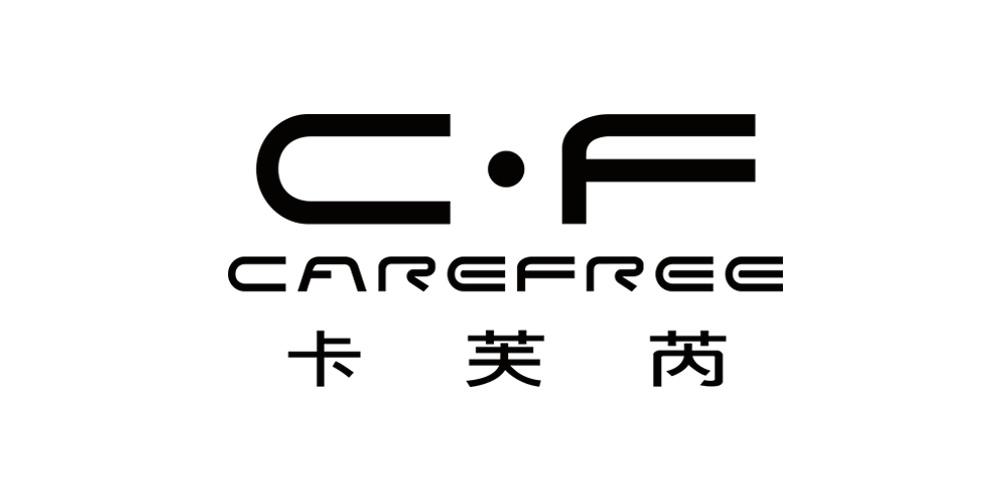 Carefree/卡芙芮