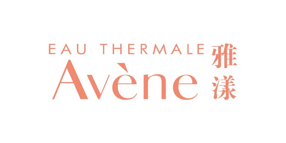 Avene/雅漾