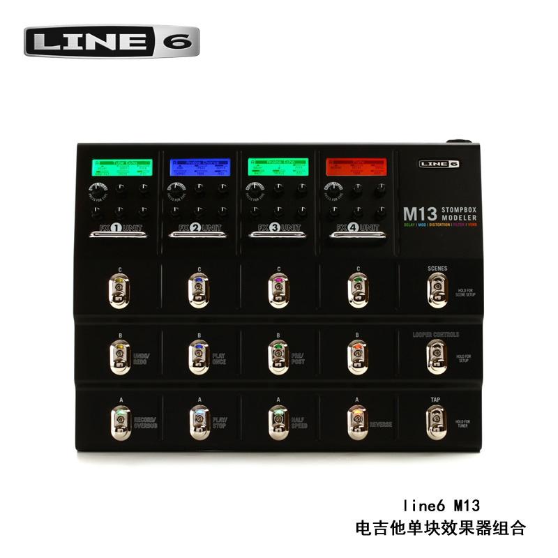 Электрическая гитара Line6 M13 один Комбинация эффекта блока